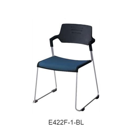 ナイキ ミーティングチェアー 会議用チェアー ループ脚タイプ・塗装タイプ 背カバーなし 布張り E422F-1/E422F-3