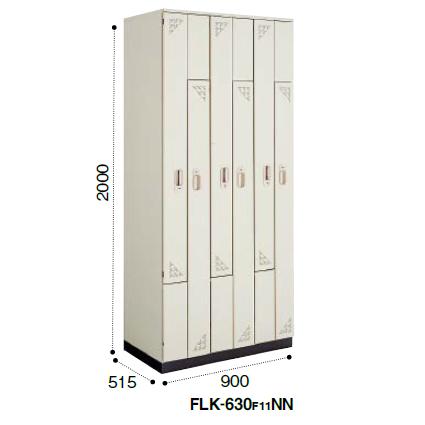 コクヨ ペアフォートロッカー 6人用 ロッカー 幅W900 シリンダー錠 W900・D515・H2000 FLK-630※NN