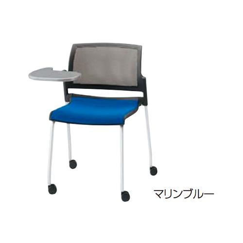 内田洋行 ウチダ ミーティングチェア FM-310Nシリーズ テーブル付 肘なし ナイロンキャスター FM-310NT 6-110-262