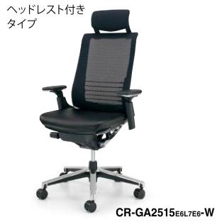 コクヨ KOKUYO オフィスチェア INSPINE インスパインチェア 座革張り   ブラックフレーム ヘッドレスト付きタイプ 可動肘 CR-GA2515E6L7E6