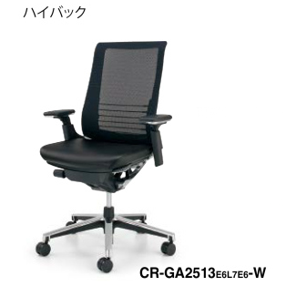 コクヨ KOKUYO オフィスチェア INSPINE インスパインチェア 座革張り   ブラックフレーム ハイバック 可動肘 CR-GA2513E6L7E6