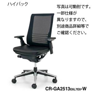 コクヨ KOKUYO オフィスチェア INSPINE インスパインチェア 座革張り   ブラックフレーム ハイバック T型肘 CR-GA2503E6L7E6