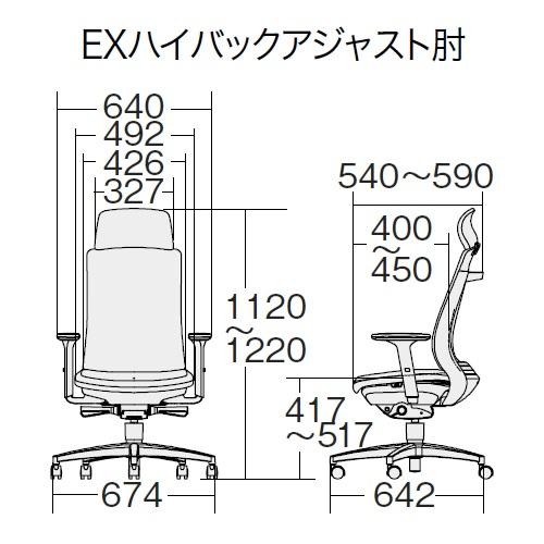 プラス ベネスチェア(BeneS) ダークグレーフレーム エクストラハイバック アジャスト肘 アルミ脚 KD-BN35SL