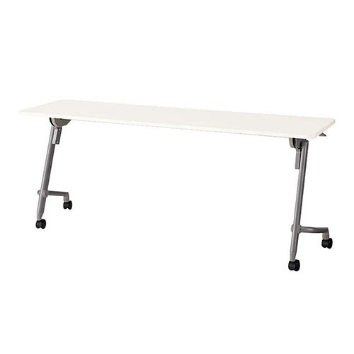 ナイキ 会議用テーブル フリックス(FRIX)シリーズ 平行スタックテーブル 幕板なし 棚なし W1500×D450×H720 KFTN1545
