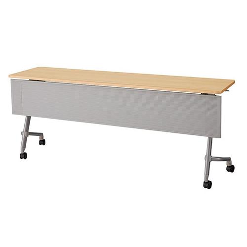 ナイキ 会議用テーブル フリックス(FRIX)シリーズ 平行スタックテーブル 幕板付 棚なし W1800×D450×H720 KFTN1845P