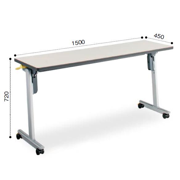コクヨ KOKUYO ミーティングテーブル LISMA リスマ フラップテーブル(パネルなしタイプ)天板フラップ式 棚なし W1500×D450×H720 KT-1102