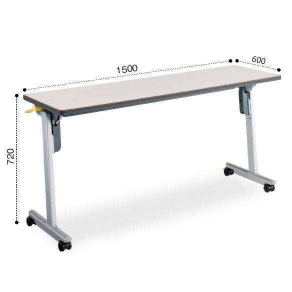 コクヨ KOKUYO ミーティングテーブル LISMA リスマ フラップテーブル(パネルなしタイプ)天板フラップ式 棚なし W1500×D600×H720 KT-1103