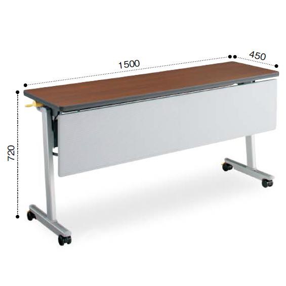 コクヨ KOKUYO ミーティングテーブル LISMA リスマ フラップテーブル(パネル付きタイプ)天板フラップ式 棚なし W1500×D450×H720 KT-P1102