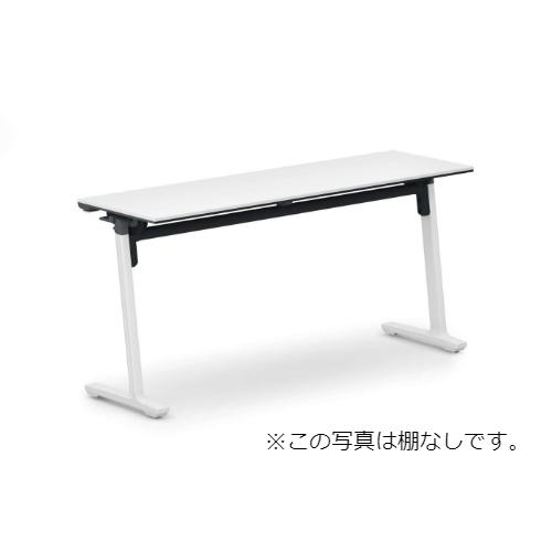コクヨ ミーティングテーブル CALM カーム パネルなしタイプ 棚付き SAW(ホワイト)塗装脚 KT-S1402SAWPAWNN