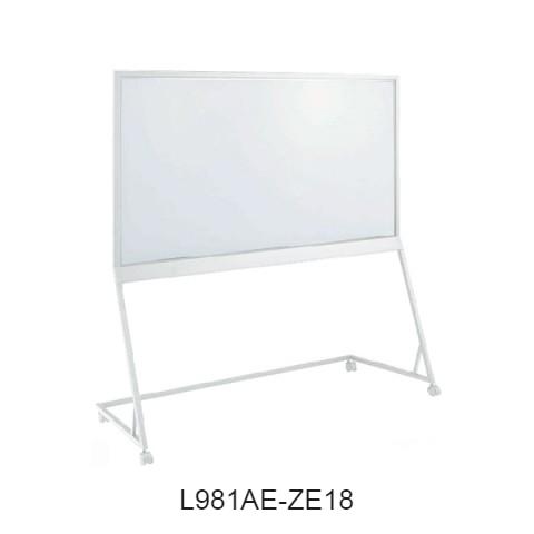 オカムラ GO-DO ホワイトボード(片面) W1800×D570×H1750 L981AE-Z