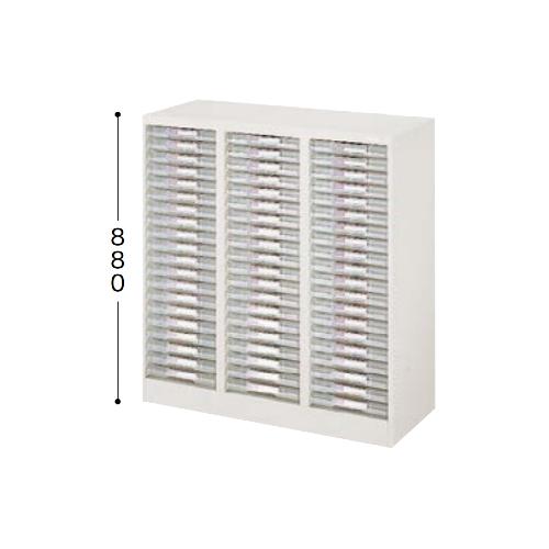 ナイキ パンフレットケース A4タイプ 3列浅型20段 A4縦用 W827×D350×H880mm LCB320D-A4-W