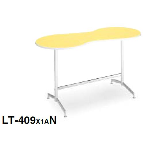 コクヨ  ミーティングテーブル イートインシリーズ〈ラティ〉ハイテーブル(塗装脚) LT-409PAW/LT-409X1AN/LT-409P16/LT-409P1C