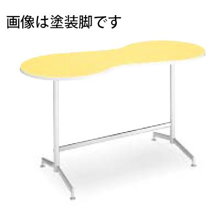 コクヨ KOKUYO ミーティングテーブル LaTea イートインシリーズ〈ラティ〉ハイテーブル(メッキ脚)W1800×D800×H1000 LT-M409PAWN/X1AN/P16/P1C