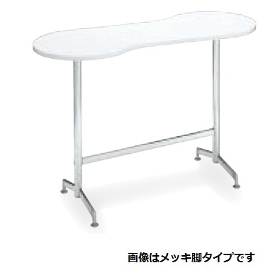 コクヨ ミーティングテーブル LaTea イートインシリーズ〈ラティ〉ハイテーブル(塗装脚) LT-408PAW/LT-408X1AN/LT-408P16/LT-408P1C
