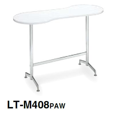 コクヨ ミーティングテーブル イートインシリーズ〈ラティ〉ハイテーブル(メッキ脚) LT-M408PAW/LT-M408X1AN/LT-M408P16/LT-M408P1C