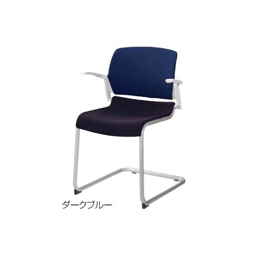 内田洋行 ウチダ ミーティングチェア MF-270シリーズ   背パッド付 肘付 布張り キャンチ脚(アルミフレーム脚) MF-274PA 6-110-584※
