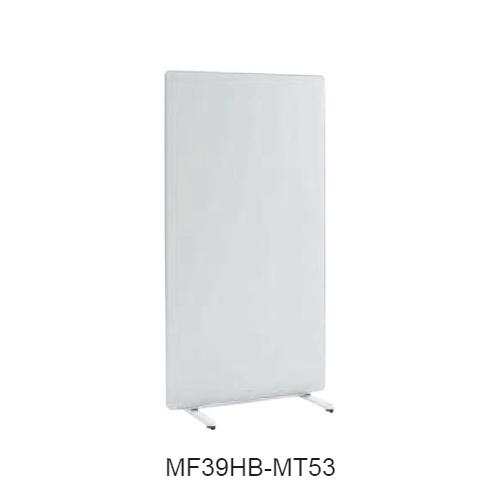 オカムラ マッフルホワイトボード(両面タイプ) W900×H1700 MF39HB-MT53/MF39HE-MT53/MF39HF-MT5