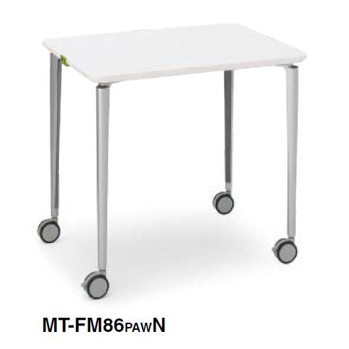 コクヨ KOKUYO ミーティングテーブル フィットミー FitMe マグネットフィットあり 長方形テーブル W800×D600×H720 MT-FM86PAWN/MT-FM86P1MN/MT-FM86X1AN/MT-FM86X18NN