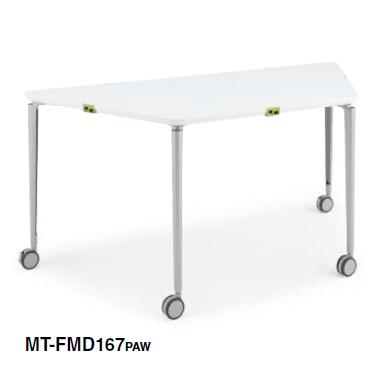 コクヨ ミーティングテーブル フィットミー マグネットフィットあり 台形テーブル MT-FMD167PAW/MT-FMD167P1M/MT-FMD167X1A/MT-FMD167X18
