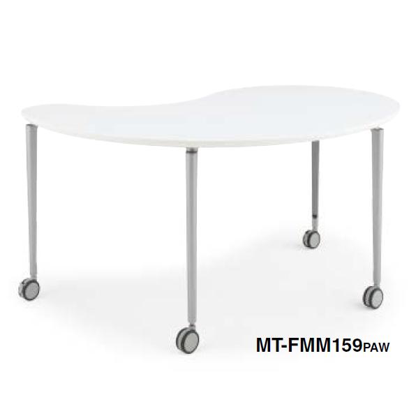 コクヨ ミーティングテーブル フィットミー マグネットフィットなし 勾玉形テーブル W1465×D900×H720 MT-FMM159PAW/MT-FMM159P1M