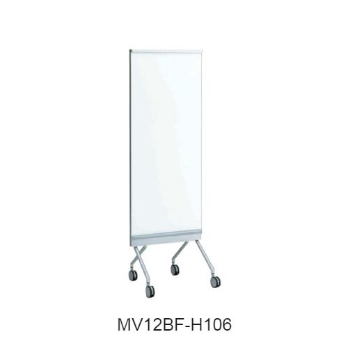オカムラ Alt Talk 片面ホワイトボード/片面プロジェクター投影用スクリーン W600×D553×H1600 MV12BE-H106