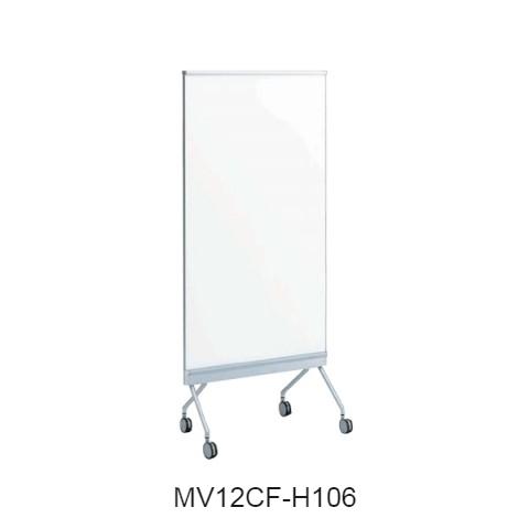 オカムラ Alt Talk 片面ホワイトボード/片面プロジェクター投影用スクリーン W880×D553×H1800 MV12CF-H106