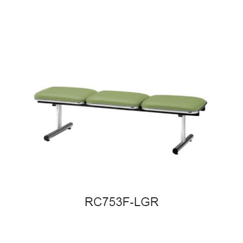 ナイキ ロビーチェア ロビーシリーズ75 3人掛 布張り W1510×D500×H410 RC753F