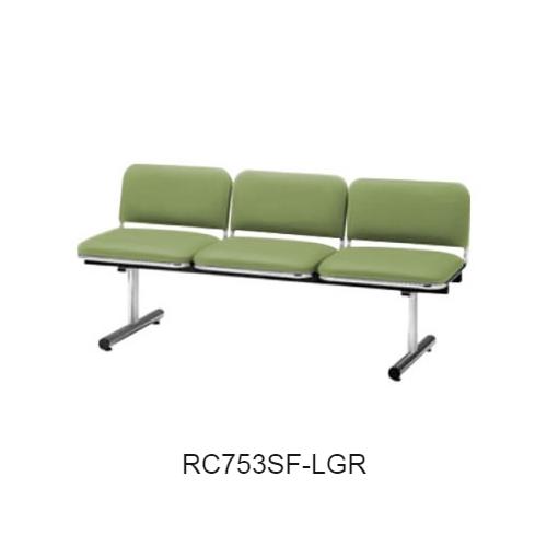 ナイキ ロビーチェア ロビーシリーズ75 3人掛 布張り W1510×D540×H660 RC753SF