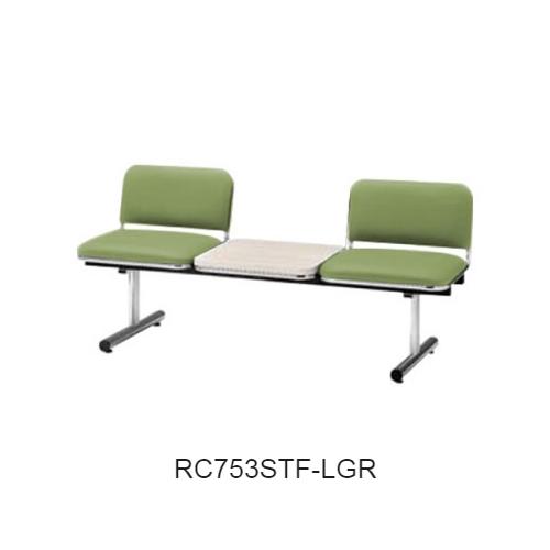 ナイキ ロビーチェア ロビーシリーズ75 2人掛 テーブル付 布張り W1510×D540×H660 RC753STF