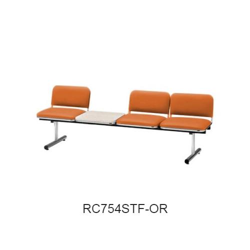 ナイキ ロビーチェア ロビーシリーズ75 3人掛 テーブル付 布張り W2015×D540×H660 RC754STF