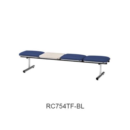 ナイキ ロビーチェア ロビーシリーズ75 3人掛 テーブル付 布張り W2015×D500×H410 RC754TF
