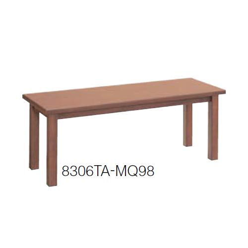 オカムラ okamura 応接セット S-1Y センターテーブル 1200W×450D×450H 8306TA-MQ98