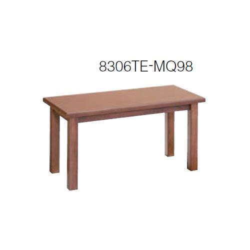 オカムラ okamura 応接セット S-1Y センターテーブル 900W×450D×450H 8306TE-MQ98