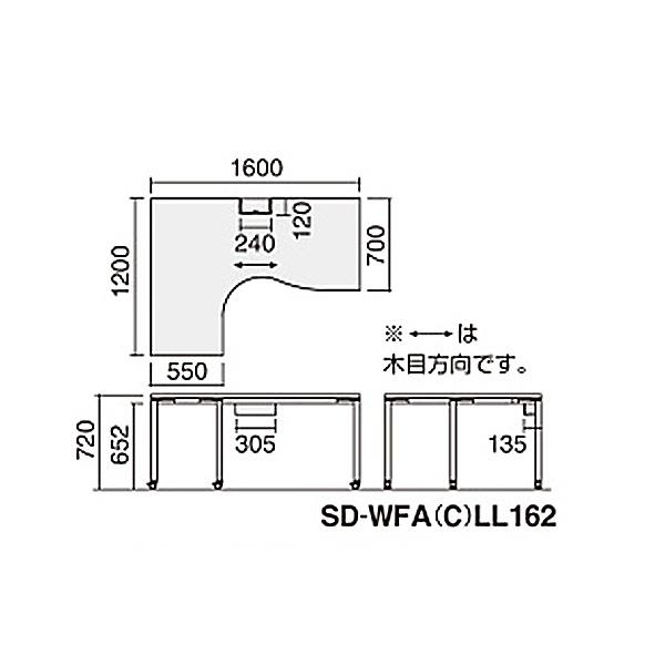 SD-WFALL162E6AMP2