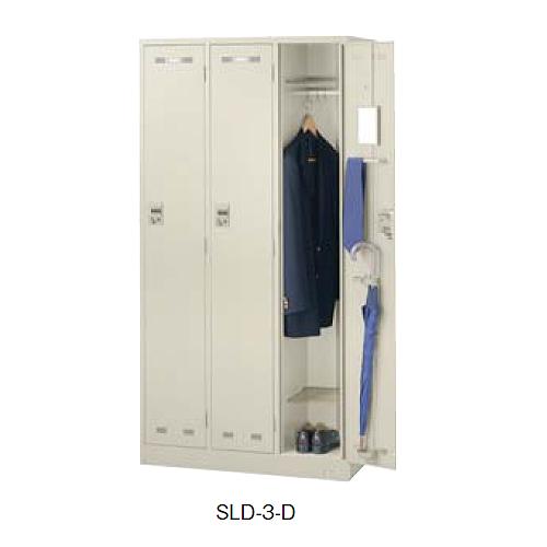生興 seiko SLDロッカー ニューグレータイプ 3人用ロッカー ダイヤル錠タイプ W900×D515×H1790 SLD-3-D