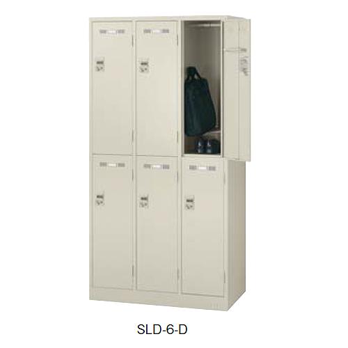 生興 seiko SLDロッカー ニューグレータイプ 6人用ロッカー ダイヤル錠タイプ W900×D515×H1790 SLD-6-D