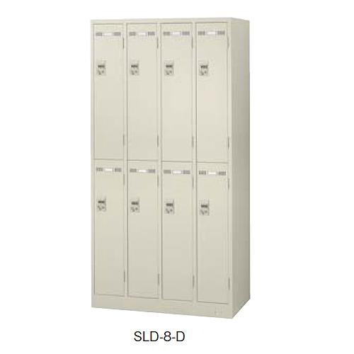 生興 seiko SLDロッカー ニューグレータイプ 8人用ロッカー ダイヤル錠タイプ W900×D515×H1790 SLD-8-D