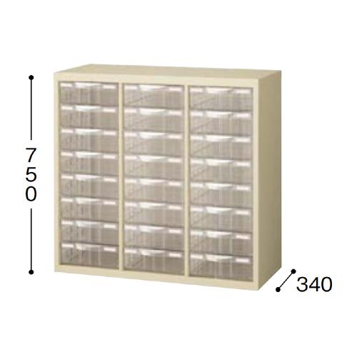 ナイキ パンフレットケース A4タイプ 深型3列8段 W777×D340×H750mm SMC308L-A4