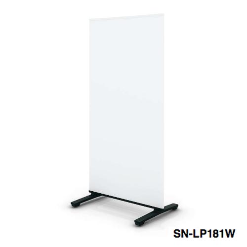 コクヨ KOKUYO ホワイトボードスクリーン 1連 H1800 W910*D600*H1800 板面有効寸法(片面、正面)W872*H1600 SN-V181W