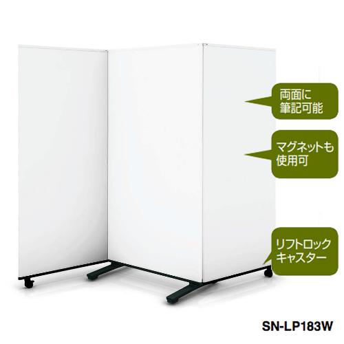 コクヨ KOKUYO ホワイトボードスクリーン 3連 H1800 W2460×D600×H1800 板面有効寸法 片面、正面 W2348×H1600 SN-V183W