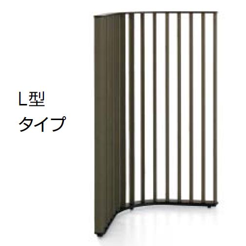 コクヨ KOKUYO stripel ストライプル L型タイプスクリーン W1200×H1430 SN-STL8814E6A 《完成品 連結の場合別途金具必要》