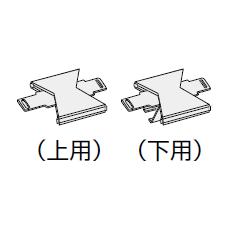 コクヨ KOKUYO stripel ストライプル 連結金具(上下2個セット) W160×D81×T14 SNJ-ST10E6 《単品での出荷は出来ません 本体と一緒にご購入お願いします》