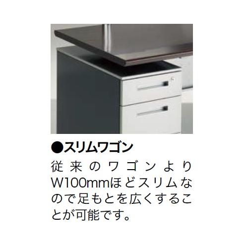 ナイキ ウエイク(テーブルシステムWK型) スリムワゴン W300×D580×H611 シリンダー錠 WK036XC
