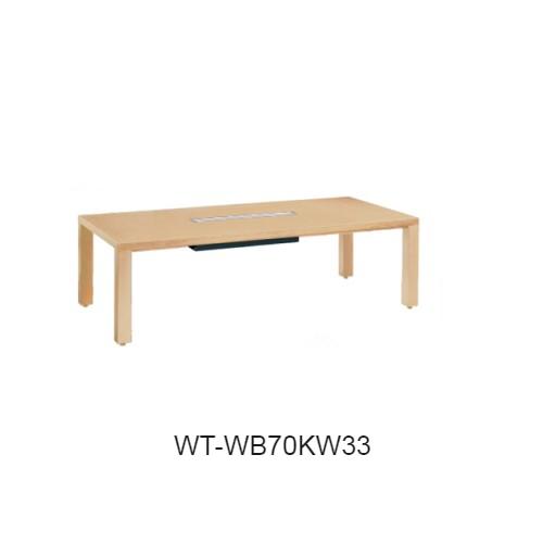 コクヨ 会議用テーブル WT-70シリーズ 角脚 角形天板 配線ボックスタイプ W2400×D1200×H720 WT-WB70K