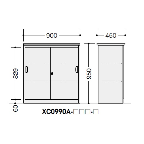 ナイキ カウンター XC型 ハイカウンター 錠付.総扉タイプ W900×D450×H950 XC0990A-WH-W/XC0990A-WS-W