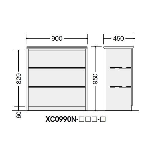 ナイキ カウンター XC型 ハイカウンター オープンタイプ W900×D450×H950 XC0990N-WH-W/XC0990N-WS-W