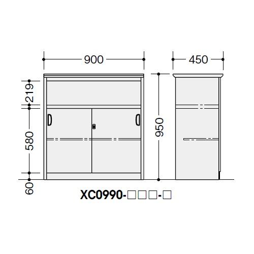 ナイキ カウンター XC型 ハイカウンター 錠付.棚付タイプ W900×D450×H950 XC0990-WH-W/XC0990-WS-W
