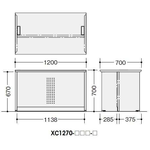ナイキ カウンター XC型 ローカウンター W1200×D700×H700 XC1270-WH-W/XC1270-WS-W