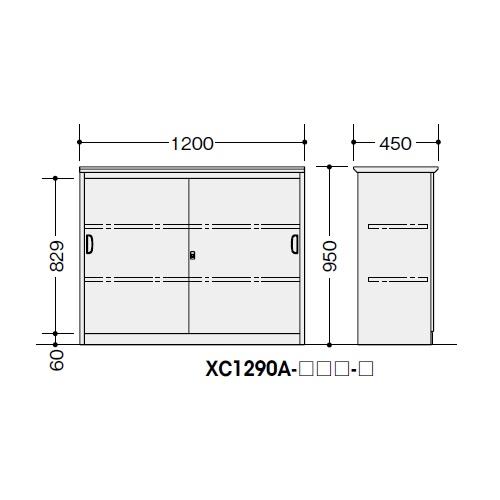 ナイキ カウンター XC型 ハイカウンター 錠付.総扉タイプ W1200×D450×H950 XC1290A-WH-W/XC1290A-WS-W