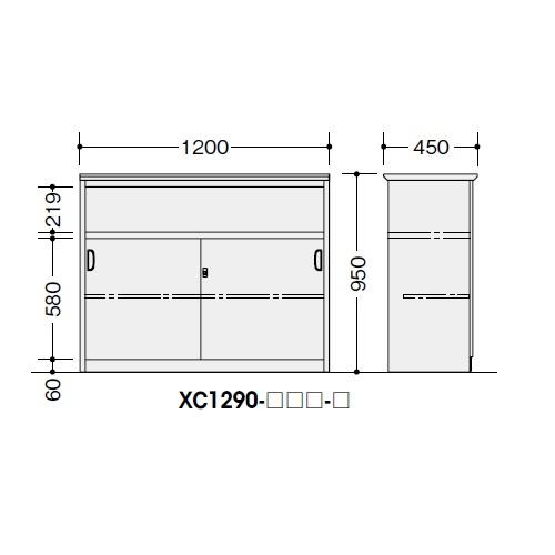 ナイキ カウンター XC型 ハイカウンター 錠付.棚付タイプ W1200×D450×H950 XC1290-WH-W/XC1290-WS-W